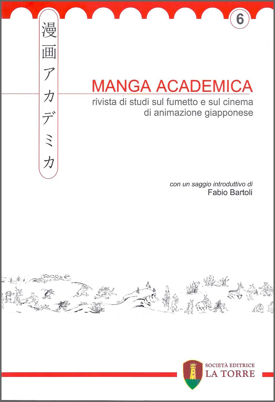 manga-accademica