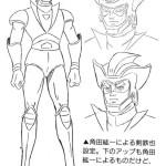 Tetsuya Shinryu, prima versione