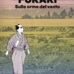 E' morto Jiro Taniguchi, poeta dei manga
