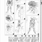 Prove del personaggio Koji Kabuto
