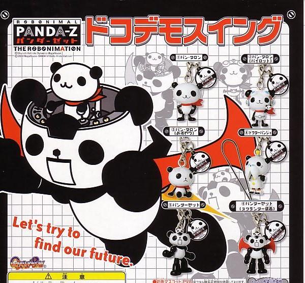 Panda Z - aniparo