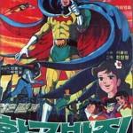 10-magnifici-eroi - batman