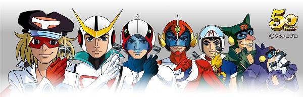 Gli eroi della Tatsunoko Production