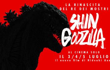 Shin Godzilla a cinema