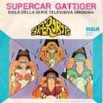 disco-45-giri-supercar-gattiger