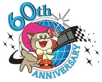 toei 60th anniversary