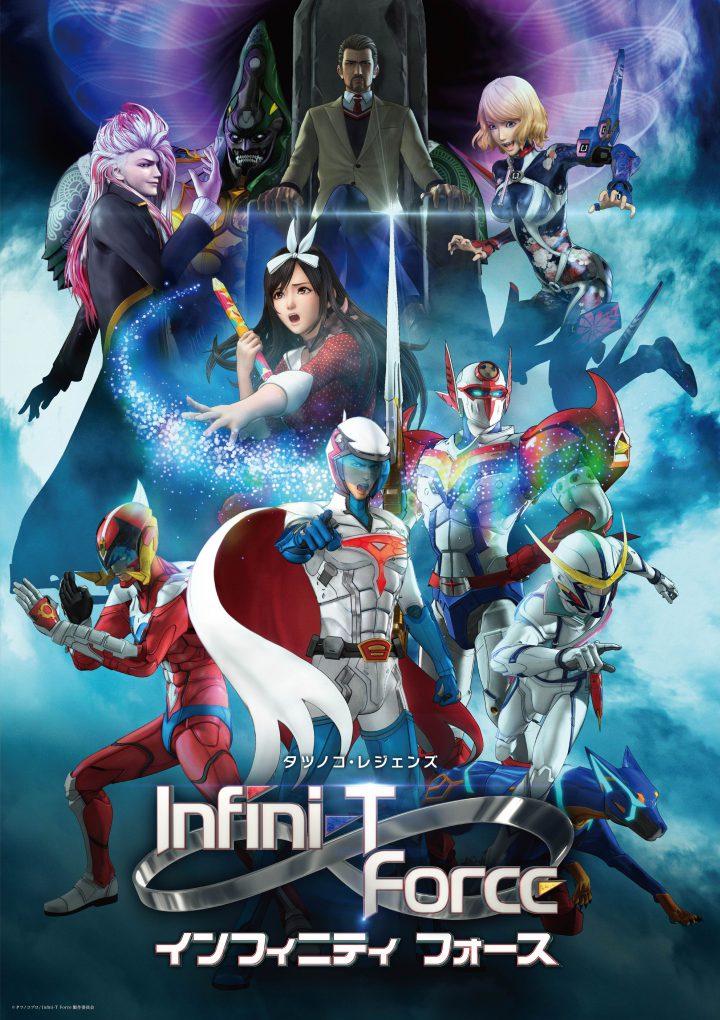 Infini-T Force locandina