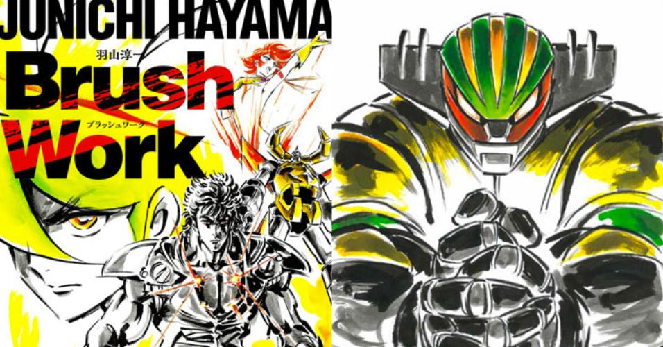 Intervista a Junichi Hayama