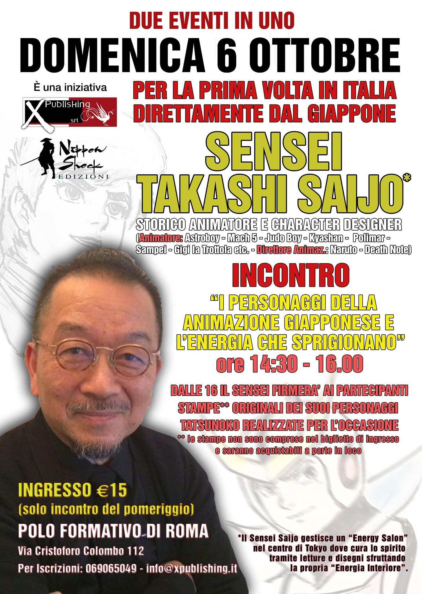 Takashi Saijo a roma