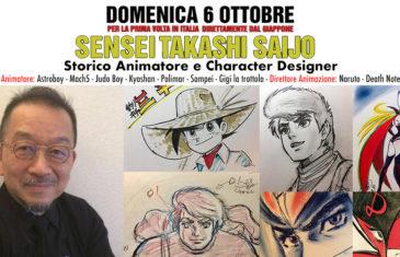 Takashi Saijo a Roma con Nippon Shock