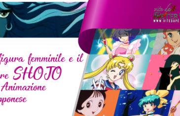 La figura femminile nello Shojo anime e manga